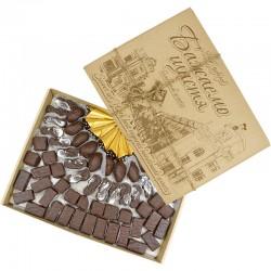 """Подарунковий набір шоколадних цукерок """"Бажаємо щастя"""" кондитерської фабрики """"Житомирські Ласощі"""""""