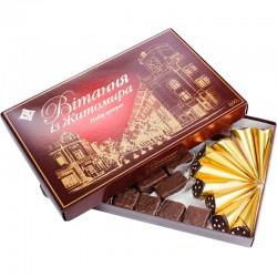 """Подарунковий набір шоколадних цукерок """"Вітання Із Житомира"""" кондитерської фабрики """"Житомирські Ласощі"""""""